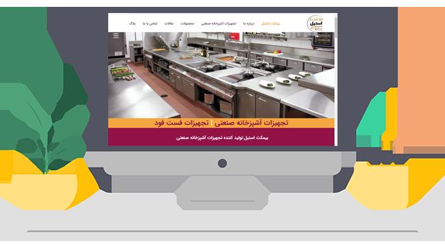 BIMAX STEEL COMPANY WEBDESIGN