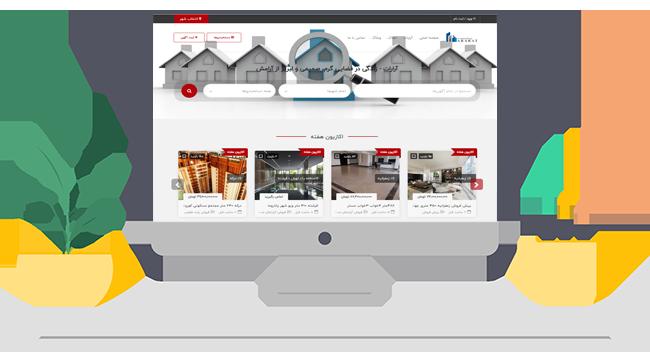 https://elegant-web.com/wp-content/uploads/2021/05/ararat-house-nemoone-kar-webdeign.png