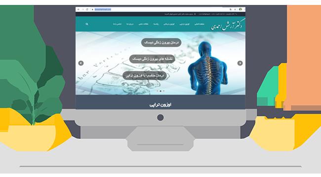 drarashahmadi webdesign nemoonekar