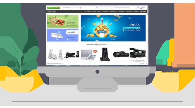 imensazgar-WEB-DESIGN-NEMOONE
