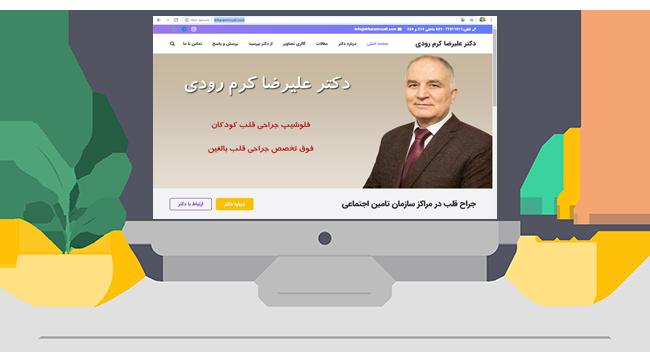 karamroudi-webdesign-nemoone