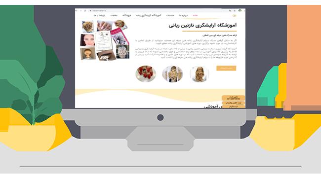 nazaninrabani-nemoone-kar-site-design